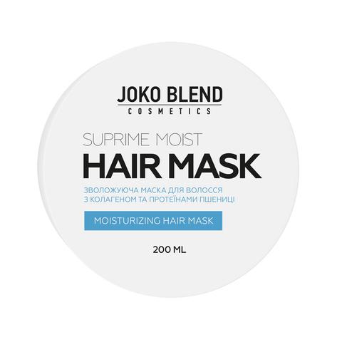 Маска увлажняющая для всех типов волос Suprime Moist Joko Blend 200 мл (3)