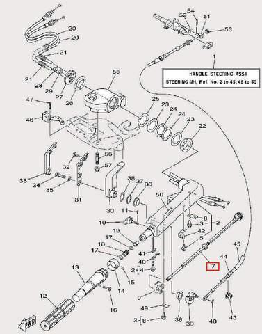 Вал газа для лодочного мотора F9,9 Sea-PRO (17-7)