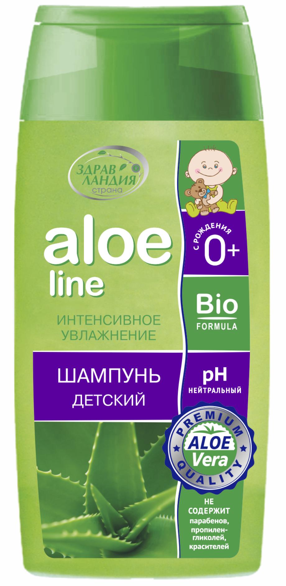 Aloe line детский шампунь 200 мл.