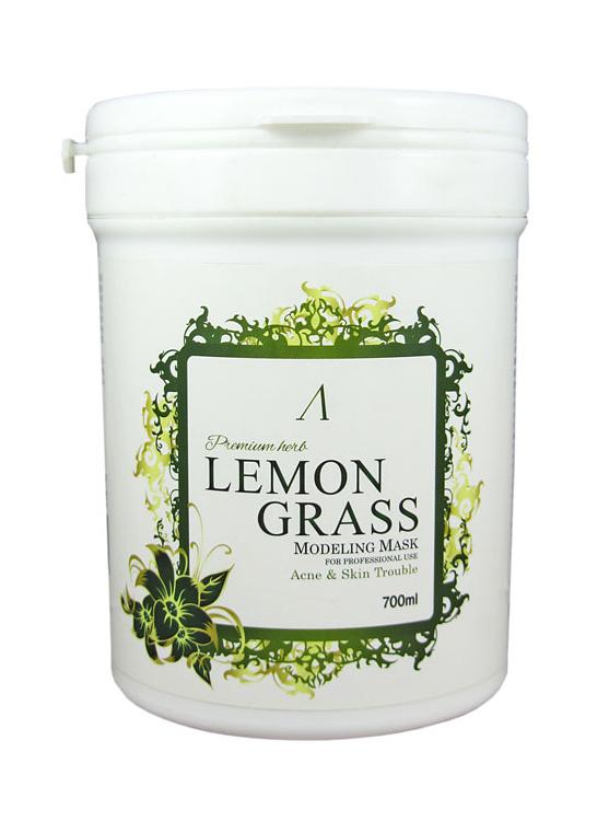 Основной уход Маска альгинатная для проблемной кожи (банка) 700мл Herb Lemongrass Modeling Mask / container АН47.jpg