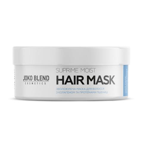 Маска увлажняющая для всех типов волос Suprime Moist Joko Blend 200 мл (1)