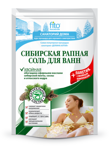 Фитокосметик Санаторий дома Соль для ванн Сибирская рапная Хвойная (500+30)мл