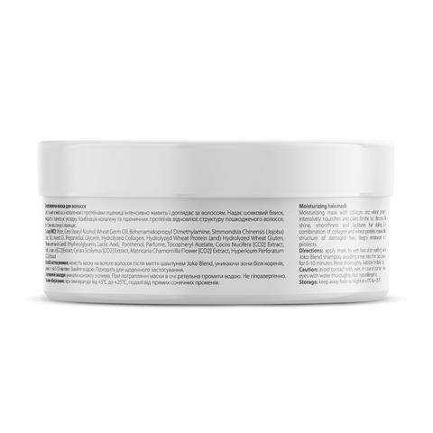 Маска увлажняющая для всех типов волос Suprime Moist Joko Blend 200 мл (5)