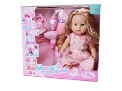 Интерактивный пупс милая сестренка шатенка в розовом костюмчике BABY Toby