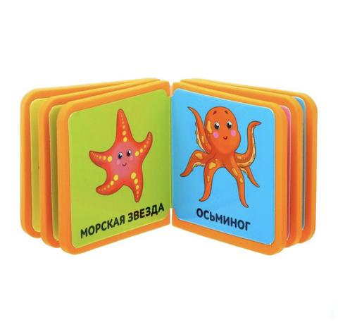 Книги-кубики EVA набор «Животные»