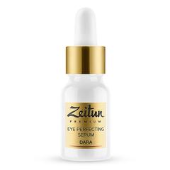 Сыворотка для контура глаз DARA против отеков и первых морщин, Zeitun
