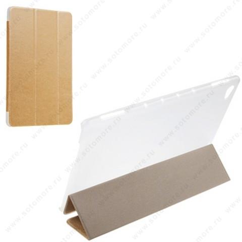 Чехол-книжка пластиковый для планшета Xiaomi Mi Pad 4 8.0 золото