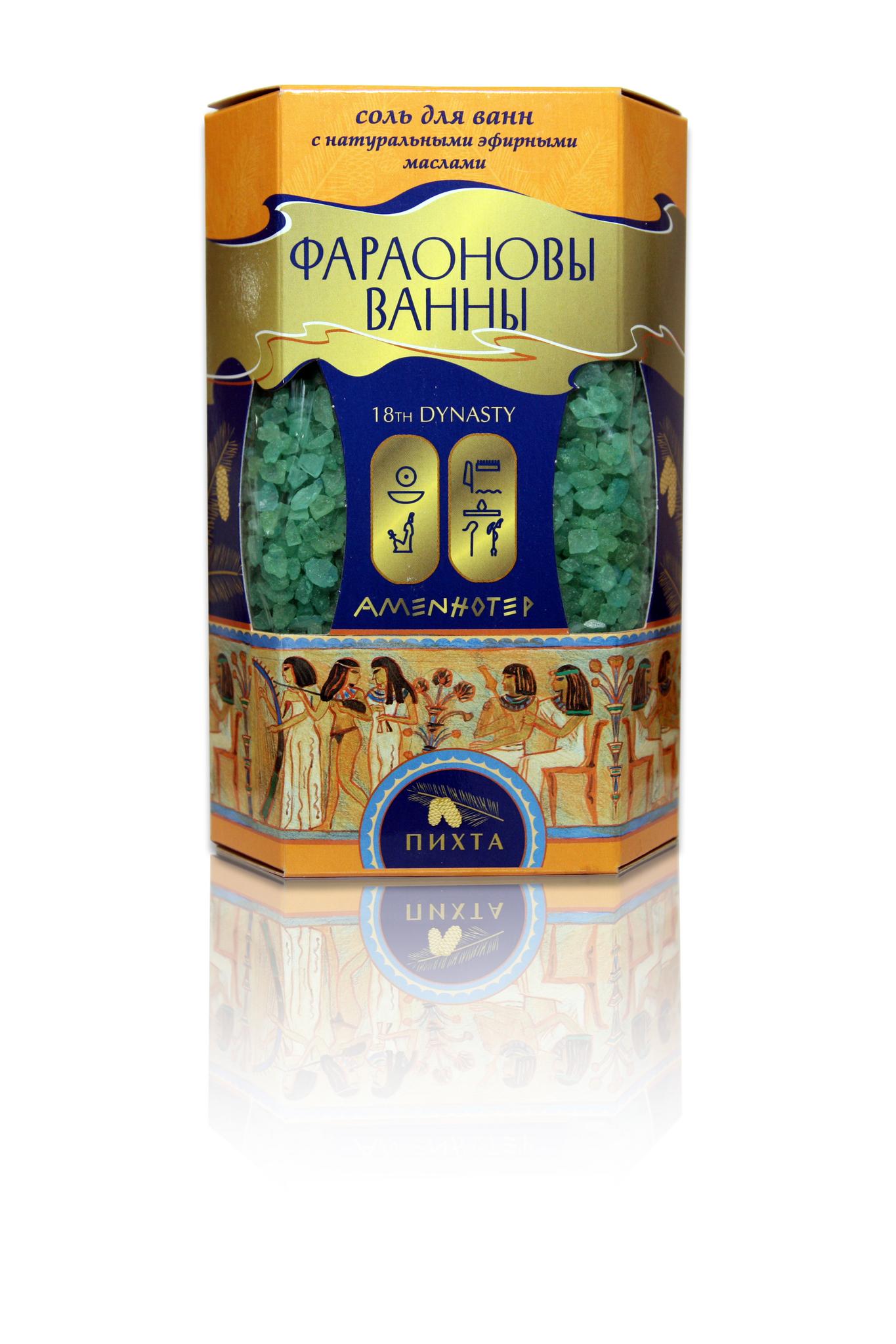 Фараоновы Ванны с пихтой 500 г.