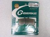 Тормозные колодки Suzuki GSXR 600 750 1300 G-brake