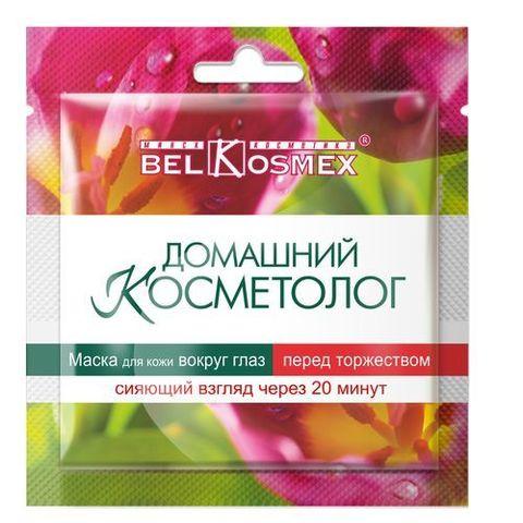 BelKosmex Домашний косметолог Маска для кожи вокруг глаз перед торжеством сияющий взгляд через 20 минут 3г