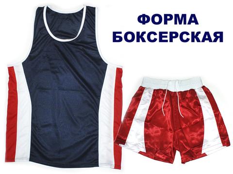 Форма для бокса детская (майка+шорты) цвет красно-синий р.34