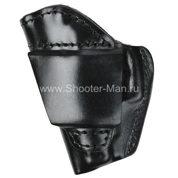 Кобура кожаная поясная для пистолета Глок 21 ( модель № 7 )
