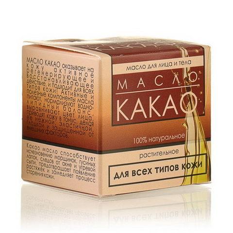 Масло для тела Бизорюк Какао, 30 мл