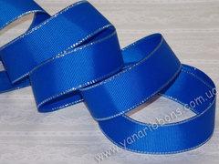 Лента репсовая Синяя с люрексовой каймой 25 мм