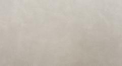 Искусственная замша Corrida almond (Коррида алмонд)