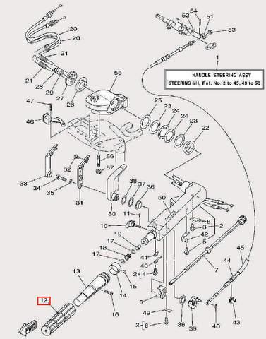 Ручка газа резиновая для лодочного мотора F9,9 Sea-PRO (17-12)