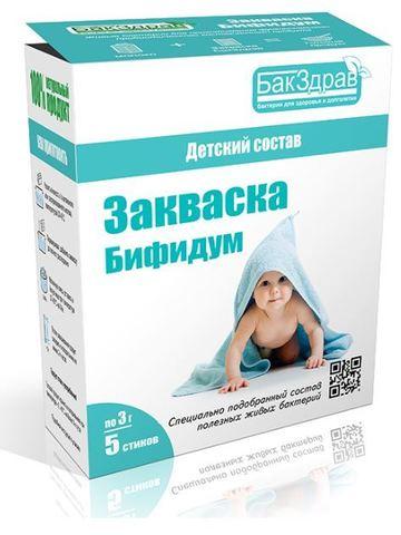 Бакздрав закваска бифидум пробиотик 3 гр