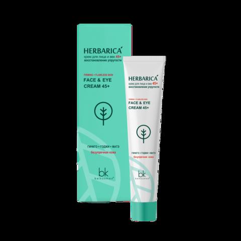 BelKosmex Herbarica Крем для лица и век 45+ Восстановление упругости 40мл