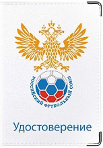 """Обложка для паспорта """"Российский футбольный союз"""""""