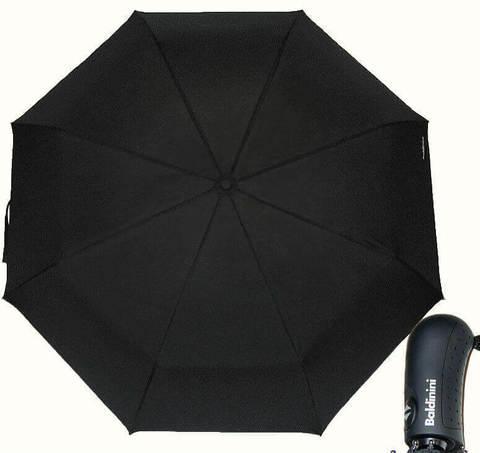 Купить большой чёрный зонт автомат