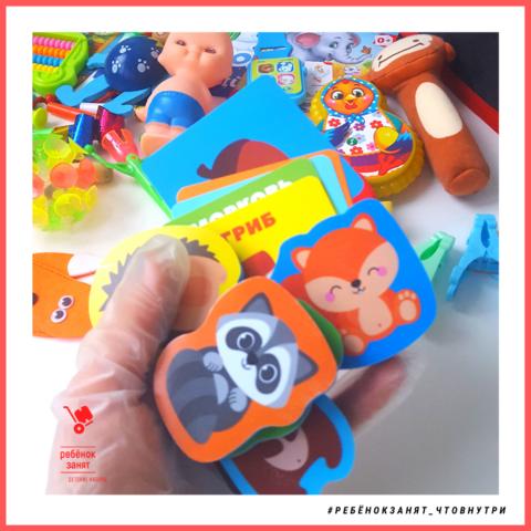 Детский набор, возраст 1,5-3 года, для мальчика, поясная сумка, маленький, более 20 предметов, чтобы занять ребёнка в дороге / вне дома