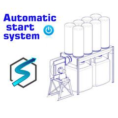 Автоматическая система запуска системы аспирации