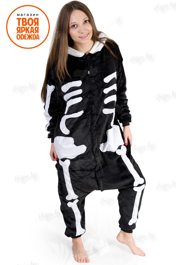 Пижамы кигуруми Скелет skelet.jpg