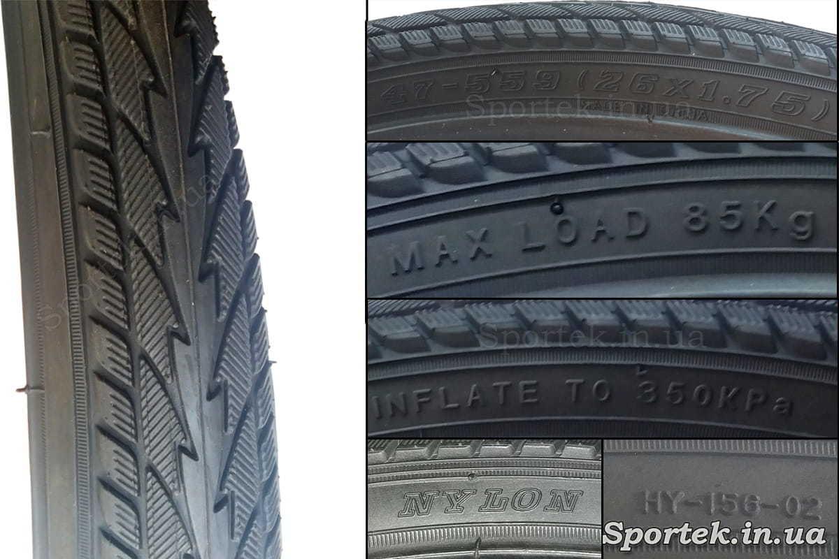 Написи на велосипедної покришці HY-156-02 26 х 1.75 (47-559 ISO)
