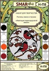 Набор для росписи панно №8
