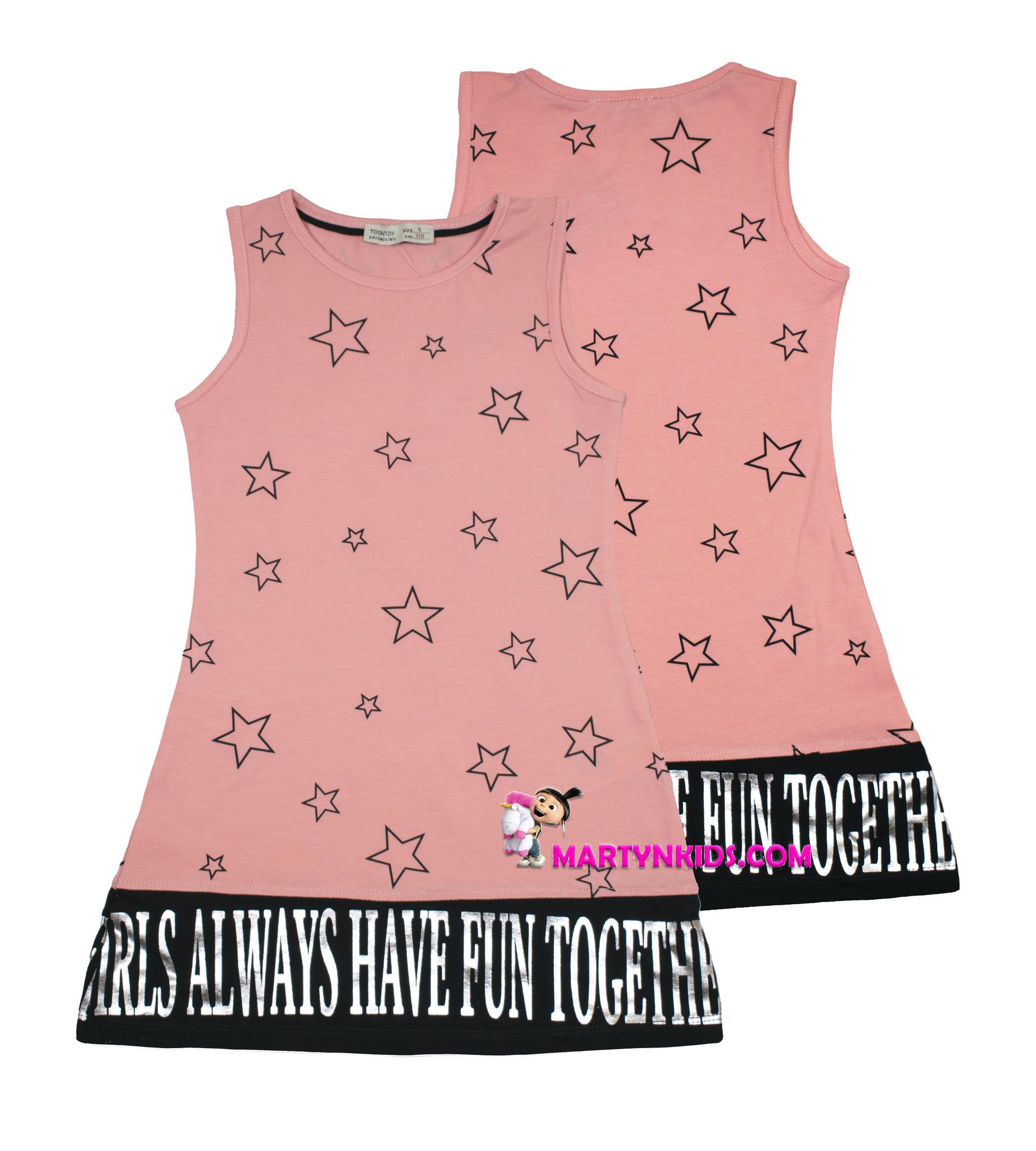 1494 туника платье  звезды