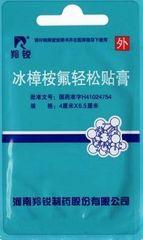 Пластырь лечебный от кожных заболеваний (Китай)