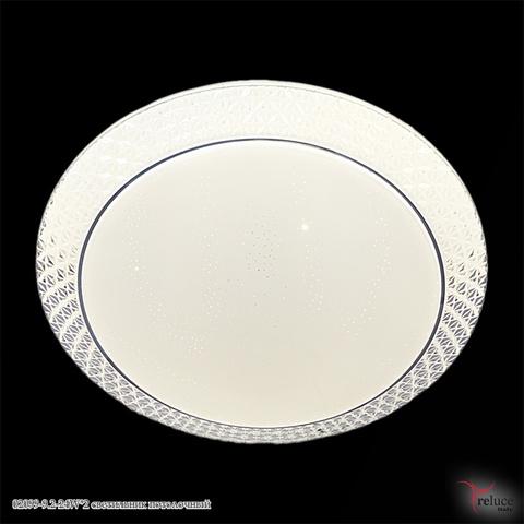 02099-9.2-24W*2 светильник потолочный