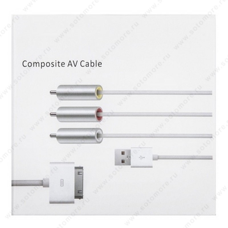 Кабель для iPad 3/ iPad 2/ iPhone 4s/ 3G/ 3Gs/ 2G/ iPod/ AV композитный Composite FV Cable