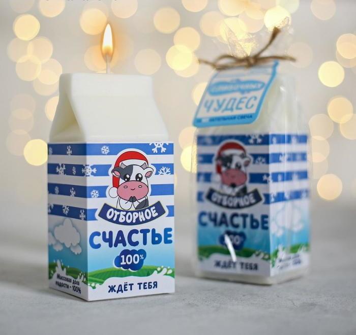 Свеча новогодняя «Счастье отборное 100%», пакет молока фото