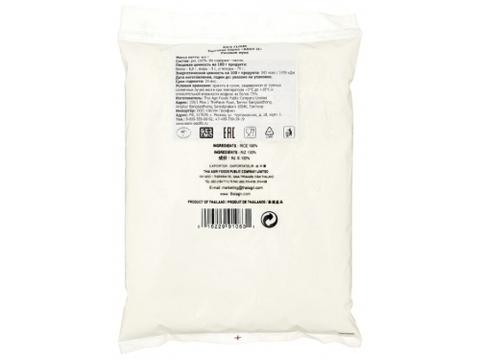 Мука Aroy-D рисовая, 0.4 кг