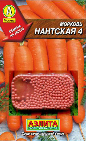 Семена Морковь Нанская 4 драже