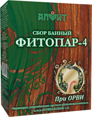 АЛФИТ сбор банный ФИТОПАР-4 при ОРВИ