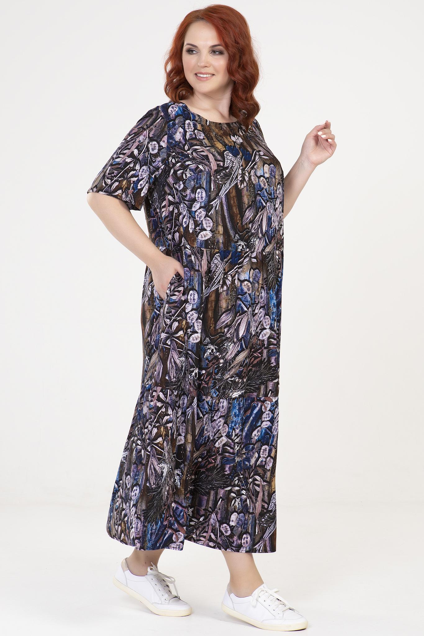5137  Платье