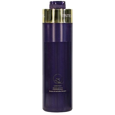 Шампунь для волос с комплексом масел Q3 COMFORT Estel 1000 ml