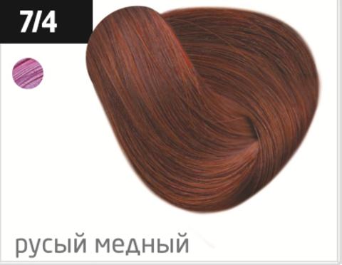OLLIN color 7/4 русый медный 60мл перманентная крем-краска для волос