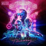 Muse / Simulation Theory (CD)