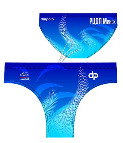 ОБРАЗЕЦ дизайна плавок DIAPOLO для участия в республиканских и международных соревнованиях для спортсменов по водному поло (РЦОП 2020)