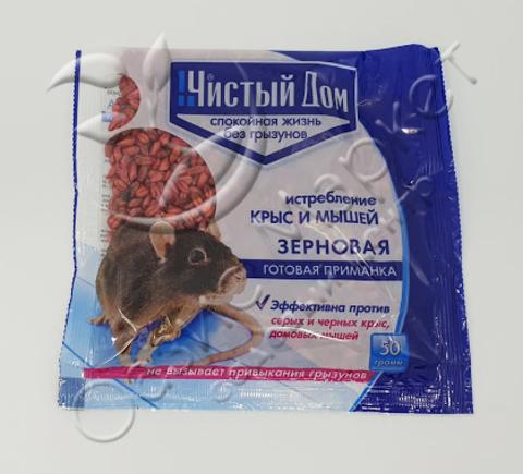 Зерновая приманка от крыс и мышей 50г