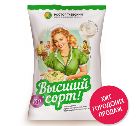 """Пельмени """"Росторгуевский"""" мясные высший сорт 900г"""