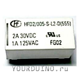 Реле электромагнитное (HFD2/005-S-L2-D); 1A/125ВAC; 3A/30ВDC