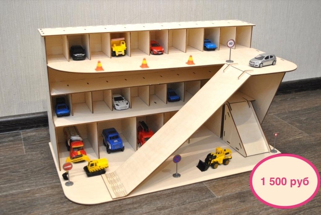 гараж-парковка