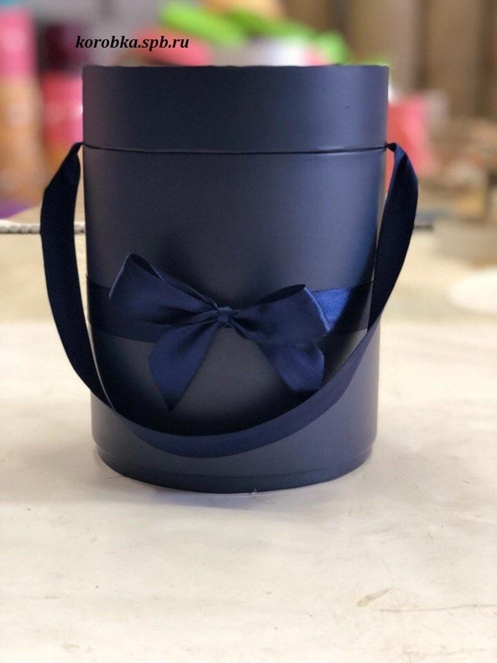 Шляпная коробка D18 см Цвет: темно синий  .  Розница 300 рублей .