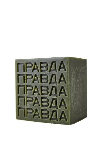 Парафин ПРАВДА Гринд-Микс