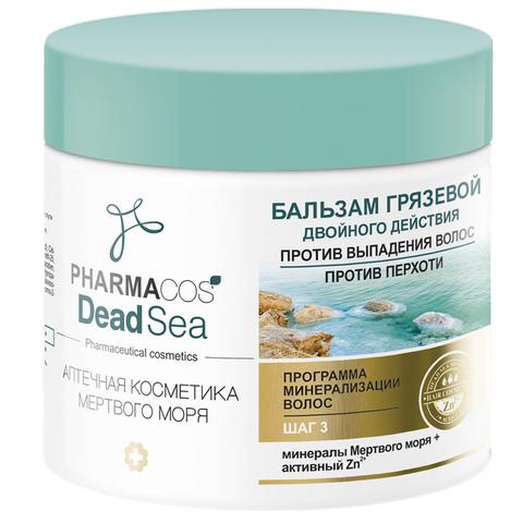 Витэкс Pharmacos Dead Sea Аптечная косметика Мертвого моря Бальзам грязевой двойного действия 400 мл