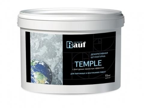 Rauf Dekor TEMPLE декоративная штукатурка с фактурным зернистым эффектом